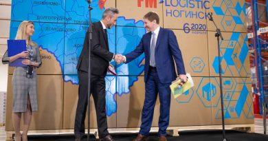 FM Logistics expande su centro logístico de Moscú