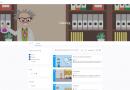 Reflex Logistics Solutions lanza su plataforma de e-Learning Reflex Academy