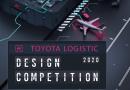 El servicio de etiquetado de equipajes, MOBI, obtiene el primer premio Toyota Logistics Design 2020